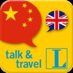 Chinese talk&travel – Langenscheidt Phrasebook