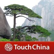 黄山-TouchChina